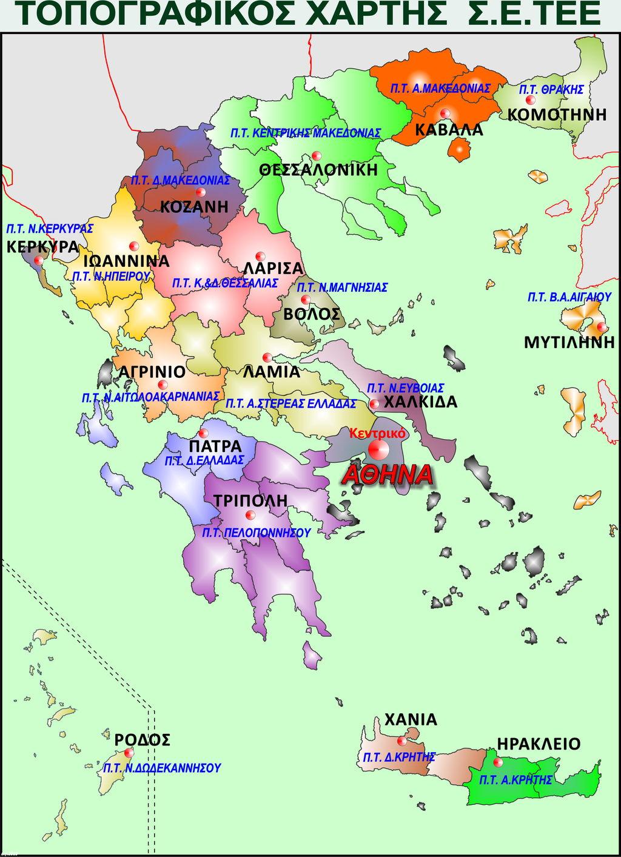 ΕΛΛΑΔΑ-SETE_topografikos-xartis